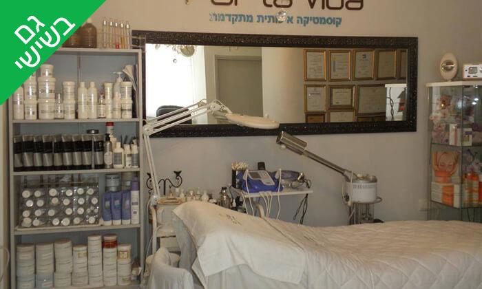 5 טיפולי פנים במרכז Por La Vida, ביאליק רמת גן