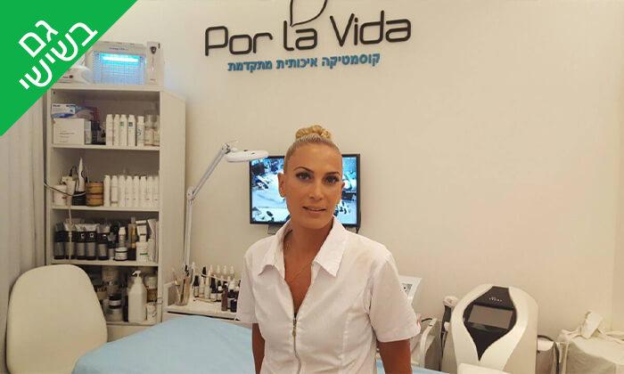 4 טיפולי פנים במרכז Por La Vida, ביאליק רמת גן
