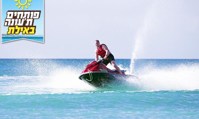 2 השכרת אופנוע ים באילת - פלייבורד הים האדום