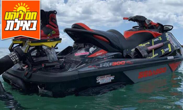 3 השכרת אופנוע ים באילת - פלייבורד הים האדום