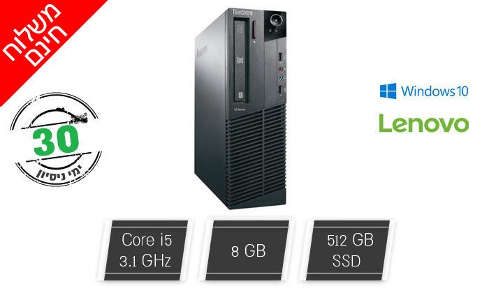 2 מחשב נייח לנובו Lenovo עם מעבד i5 - משלוח חינם