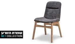4 כיסאות לפינת אוכל דגם קשמיר