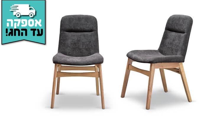 4 שמרת הזורע: כיסא לפינת אוכל