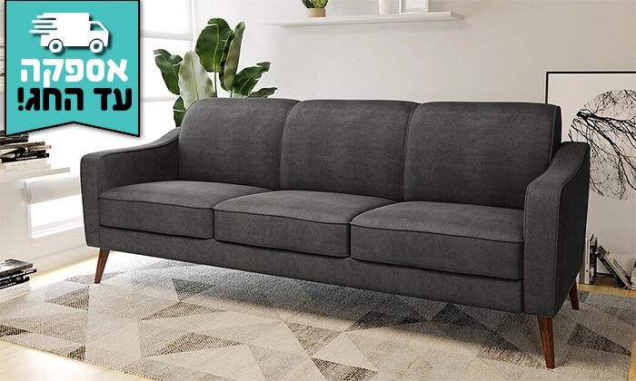 10 שמרת הזורע: ספה תלת-מושבית