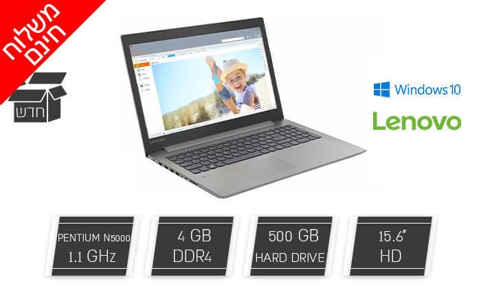 """2 מחשב נייד לנובו LENOVO עם מסך """"15.6"""