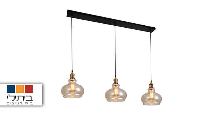 2 ביתילי: מנורת תליה דגם שון
