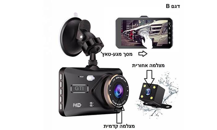 3 מצלמת דרךלרכב