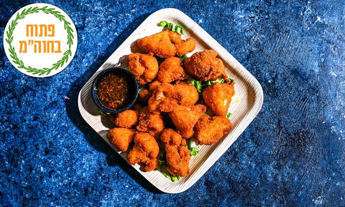 4 ארוחת ספיישל בשרים זוגית בסטלה ביץ' - דג על הים, בת ים