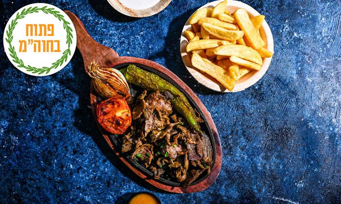 5 ארוחת ספיישל בשרים זוגית בסטלה ביץ' - דג על הים, בת ים