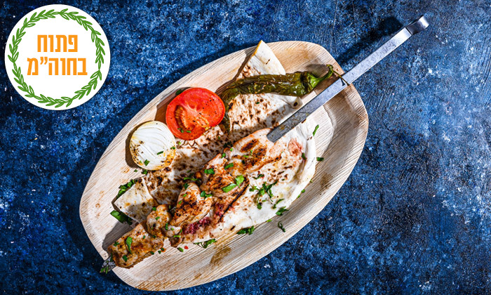 7 ארוחת ספיישל בשרים זוגית בסטלה ביץ' - דג על הים, בת ים