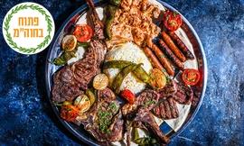 ארוחה זוגית במסעדת סטלה ביץ'