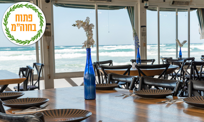 13 ארוחת ספיישל בשרים זוגית בסטלה ביץ' - דג על הים, בת ים