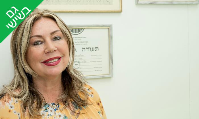 5 טיפולי פנים במכון היופי 'קוסמטיקה ליליה' בחולון