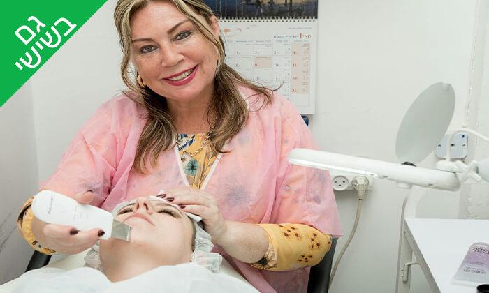 3 טיפולי פנים במכון היופי 'קוסמטיקה ליליה' בחולון