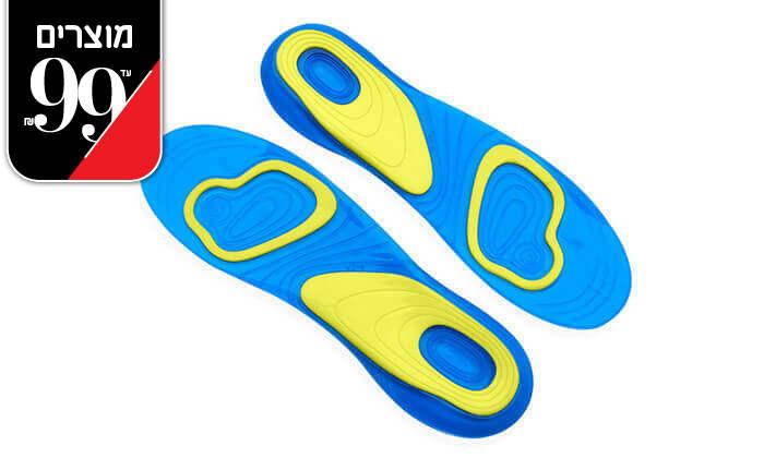 2 זוג רפידות ג'ל לנעליים