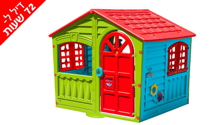 2 דיל לזמן מוגבל: בית ילדים לחצר PalPlay