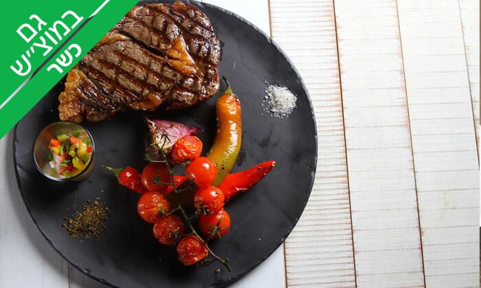 7 ארוחה זוגית כשרה במסעדת ריבס RIBS, אשדוד