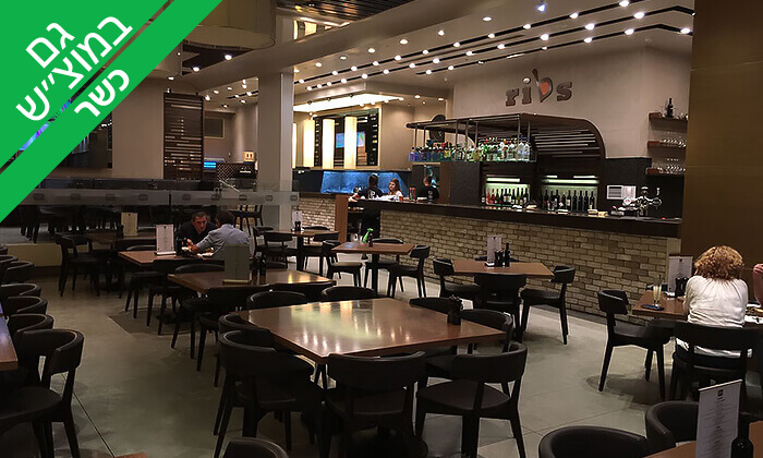 4 ארוחה זוגית כשרה במסעדת ריבס RIBS, אשדוד