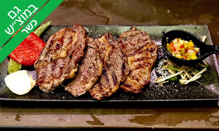 5 ארוחה זוגית כשרה במסעדת ריבס RIBS, אשדוד