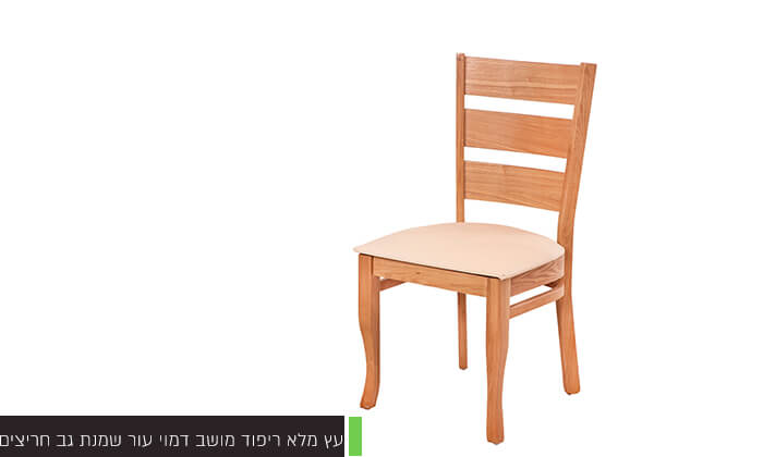 4 פינת אוכל עם 4 כיסאות LEONARDO