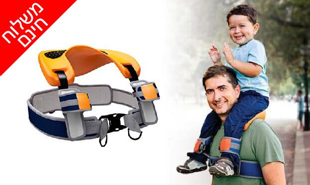 2 מנשא תינוקות לנשיאה על הכתפיים CAMPTOWN - משלוח חינם