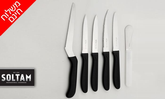 2 סולתם SOLTAM: סט 6 סכינים - משלוח חינם