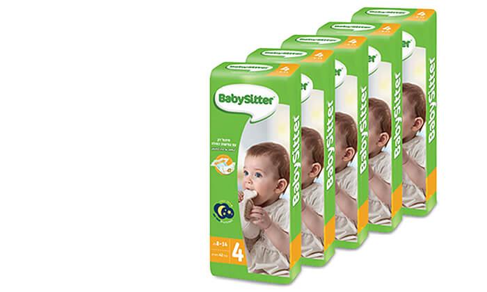 9 5 חבילות חיתולי בייביסיטר Babysitter