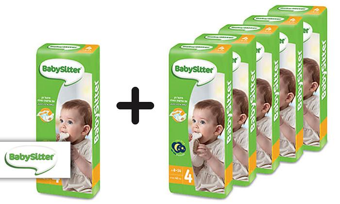2 5 חבילות חיתולי בייביסיטר Babysitter