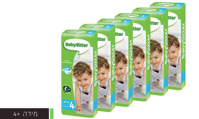 5 5 חבילות חיתולי בייביסיטר Babysitter וג'ל רחצה מוסטלה
