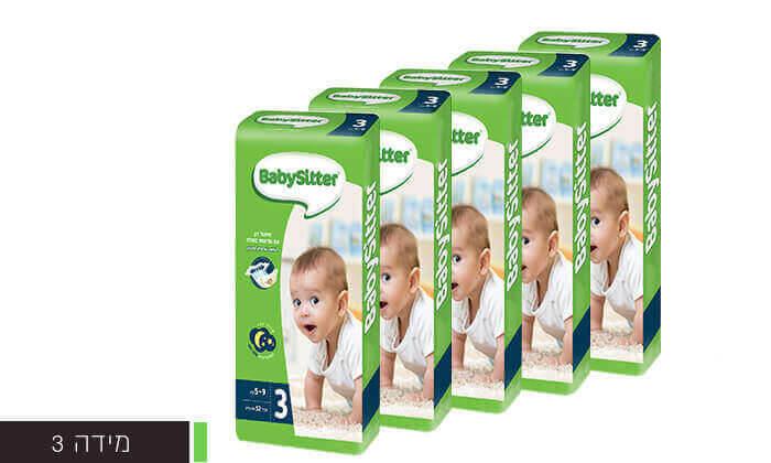 3 5 חבילות חיתולים וספריי החתלה בייביסיטר Babysitter