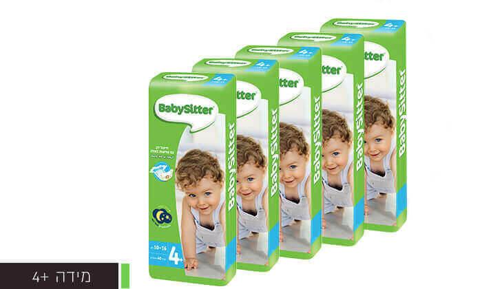 5 5 חבילות חיתולים וספריי החתלה בייביסיטר Babysitter