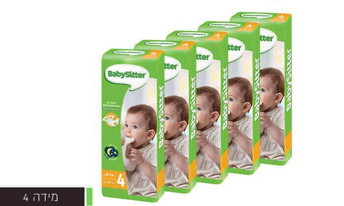 4 מארז חיתולים ומגבונים בייביסיטר Babysitter