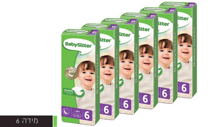 7 מארז חיתולים ומגבונים בייביסיטר Babysitter