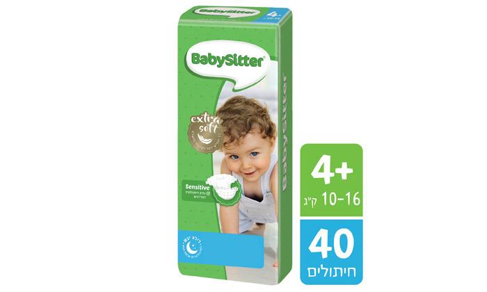 6 מארז חיתולים ומגבונים בייביסיטר Babysitter