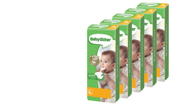 9 מארז חיתולים ומגבונים בייביסיטר Babysitter