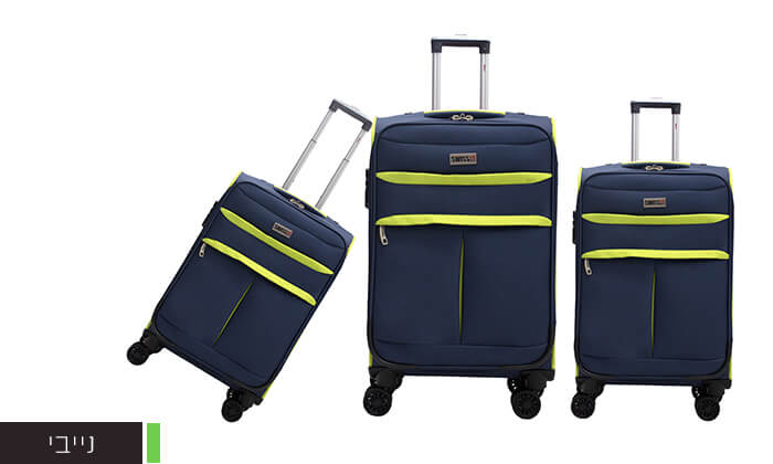 6 סט שלושמזוודות סוויס SWISS