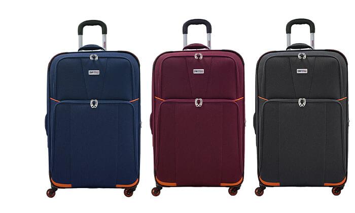6 זוג מזוודות טרולי 20 אינץ' סוויס SWISS