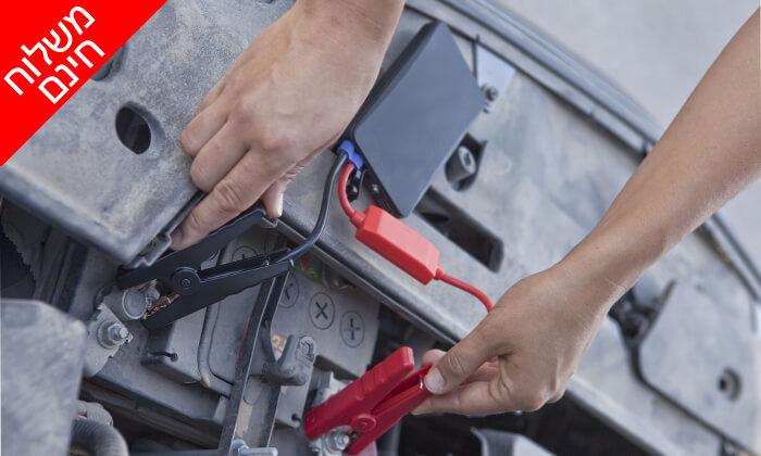 6 סוללות חיצונית להתנעת הרכב POWERBANK - משלוח חינם