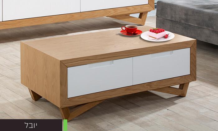 4 שולחן סלון מעוצב LEONARDO