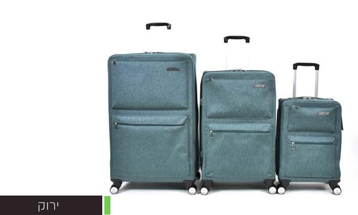 3 סט 3 מזוודות בד קשיחות למחצה Slazenger