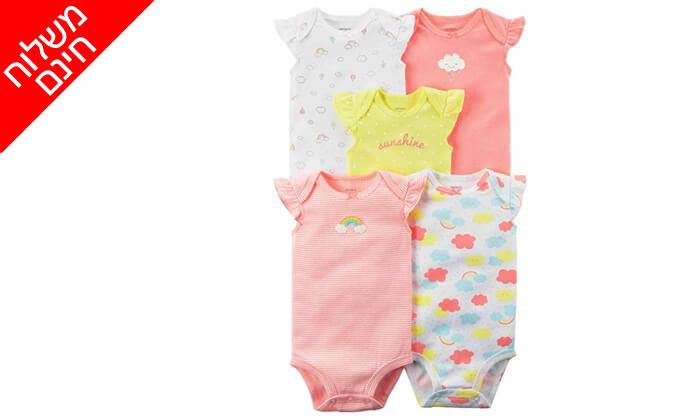 2 מארז חמישיית בגדי גוף לתינוקות Carter's - משלוח חינם!