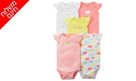5 בגדי גוף לתינוקות Carter's