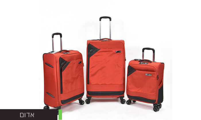 5 סט 3 מזוודות בד קלות משקל Slazenger