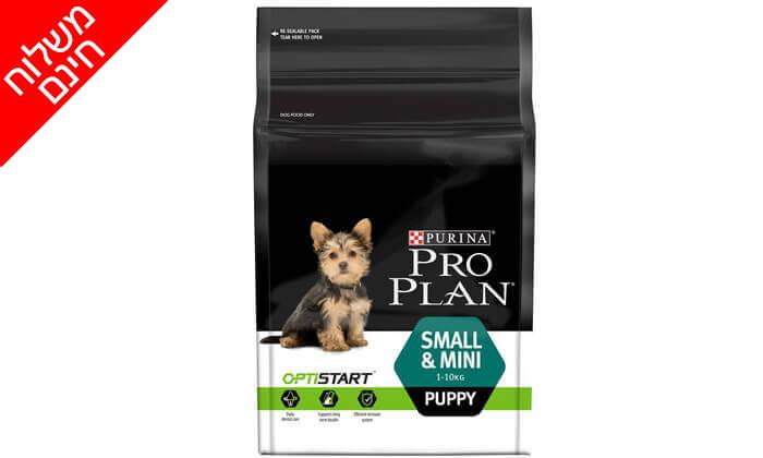 4 זוג שקי מזון יבש לכלבים פרו פלאן Pro plan - משלוח חינם