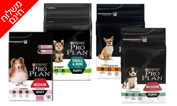 2 זוג שקי מזון יבש לכלבים פרו פלאן Pro plan - משלוח חינם
