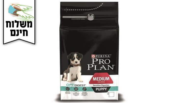 5 זוג שקי מזון יבש לכלבים פרו פלאן Pro plan - משלוח חינם