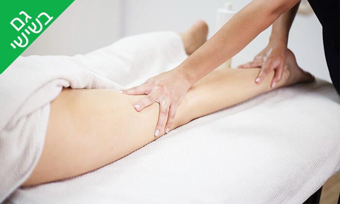 2 טיפולי אנטי צלוליט במרכז ZOOM, רמת החייל תל אביב