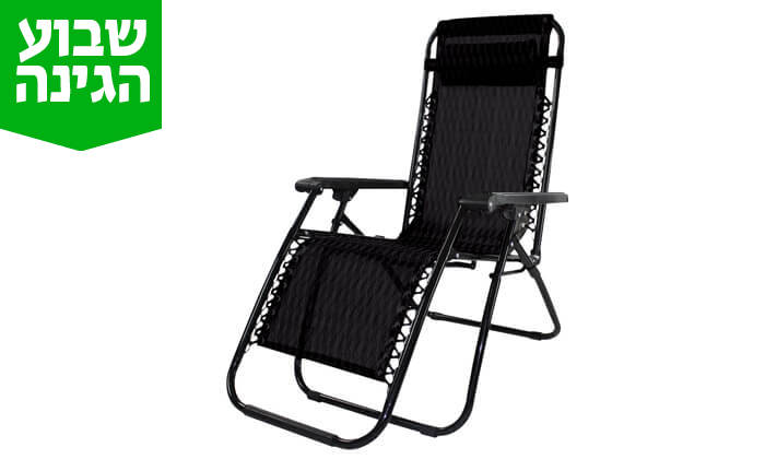 2 כיסא נוח עם 5 מצבי ישיבה הנפתח למיטת שיזוף