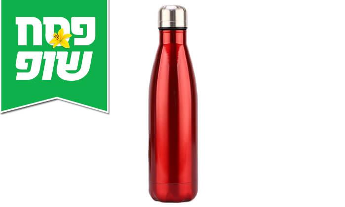 4 3 בקבוקי תרמוס מנירוסטה