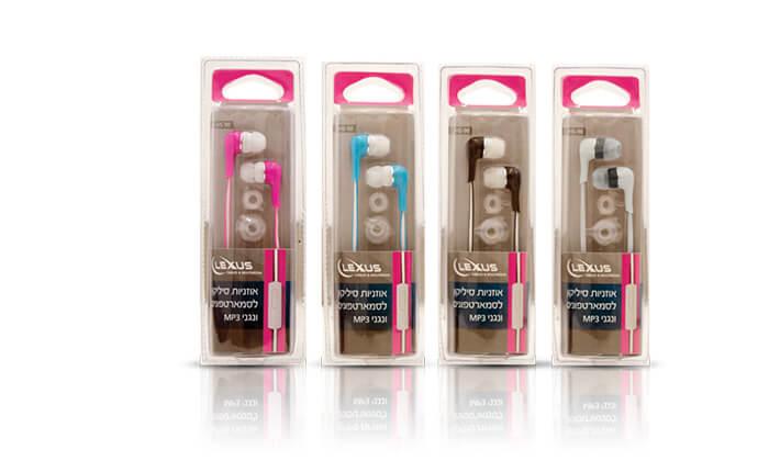 2 4 אוזניות כפתור סיליקון LEXUS